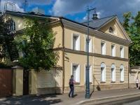 Якиманка, Казачий 1-й переулок, дом 6 с.2. офисное здание