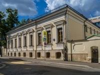 Якиманка, Казачий 1-й переулок, дом 6 с.1. офисное здание