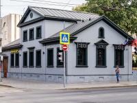Якиманка, Казачий 1-й переулок, дом 13. ресторан