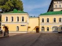 Якиманка, Казачий 1-й переулок, дом 15. офисное здание