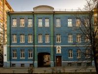 Якиманка, Хвостов 1-й переулок, дом 3 с.1. офисное здание