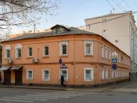 Якиманка, Хвостов 1-й переулок, дом 6/6СТР1. офисное здание
