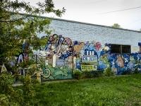 Якиманка, Хвостов 1-й переулок, дом 6 с.3. хозяйственный корпус