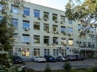 Якиманка, Хвостов 1-й переулок, дом 11А. офисное здание