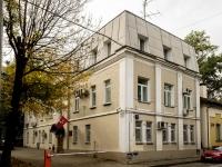 Якиманка, Хвостов 1-й переулок, дом 11 с.2. суд