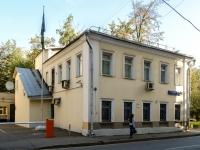Якиманка, Хвостов 1-й переулок, дом 12 с.1. органы управления Посольство Республики Южный Судан в г. Москве