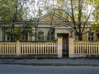 Якиманка, Хвостов 1-й переулок, дом 13 с.4. научный центр Институт географии РАН