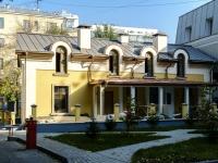 Якиманка, Хвостов 1-й переулок, дом 13 с.5. офисное здание