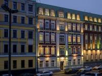 Якиманка, Голутвинский 3-й переулок, дом 10. офисное здание