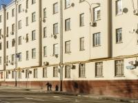Якиманка, Серафимовича ул, дом 5