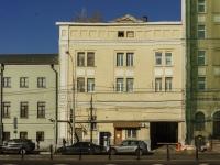 Якиманка, улица Болотная, дом 14. офисное здание