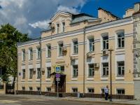 Якиманка, улица Большая Якиманка, дом 7. офисное здание
