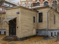 Якиманка, улица Большая Якиманка, дом 8. индивидуальный дом