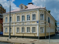 Якиманка, улица Большая Якиманка, дом 10/2 СТР1. офисное здание