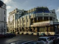 Якиманка, улица Большая Якиманка. многоквартирный дом