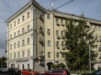 Якиманка, улица Большая Якиманка, дом 21. школа Московская высшая школа инжиниринга