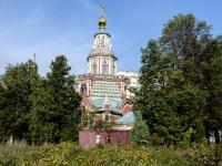 улица Большая Якиманка, дом 46 с.1. храм Святого Мученика Иоанна Воина на Большой Якиманке