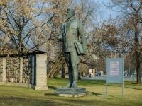 Yakimanka,  . monument