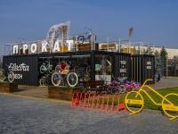 Якиманка, улица Крымский Вал. бытовой сервис (услуги) Прокат велосипедов