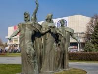 Yakimanka,  . sculpture composition