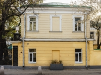 Якиманка, Большой Толмачевский переулок, дом 3 с.2. кафе / бар