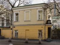 Якиманка, Большой Толмачевский переулок, дом 3 с.6. офисное здание