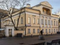 Якиманка, Большой Толмачевский переулок, дом 5 с.7. офисное здание