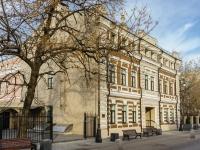 Якиманка, Большой Толмачевский переулок, дом 16. офисное здание