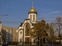 улица Житная, дом 18. часовня Храм-часовня Казанской иконы Божией Матери