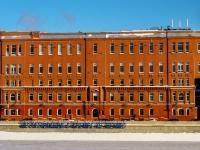 Якиманка, Берсеневский переулок, дом 2/1. многофункциональное здание