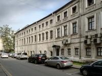 Yakimanka,  , house 8. office building