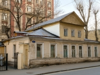 Yakimanka,  , house 7/7СТР3. office building