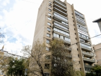 Yakimanka,  , house 8. Apartment house