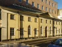Якиманка, улица Малая Якиманка, дом 2. офисное здание
