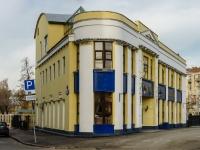 Якиманка, улица Малая Якиманка, дом 9. ресторан Вильям Басс