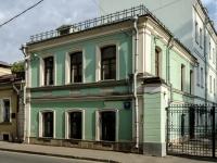 Якиманка, улица Малая Якиманка, дом 19 с.2. больница НИИ неотложной детской хирургии и травматологии