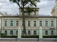 Якиманка, улица Малая Якиманка, дом 19 с.1. больница НИИ неотложной детской хирургии и травматологии
