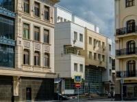 Якиманка, улица Малая Якиманка, дом 22 с.1. поликлиника Городская поликлиника №68