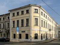 Якиманка, улица Малая Якиманка, дом 24/8. офисное здание