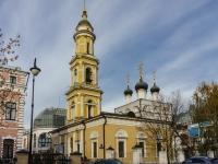 Малый Толмачевский переулок, дом 9. храм Святителя Николая в Толмачах