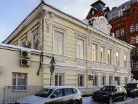 Yakimanka,  , house 4/4. bank