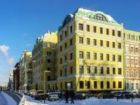 Yakimanka,  , house 2 к.1. office building