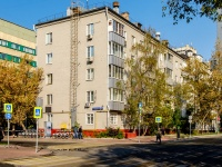 Якиманка, Добрынинский 4-й переулок, дом 2/10. многоквартирный дом