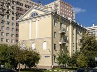 Якиманка, Добрынинский 4-й переулок, дом 6. офисное здание