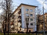 Якиманка, улица Академика Петровского, дом 5 с.1. многоквартирный дом