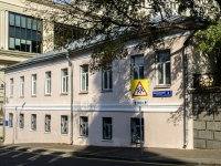 Moscow, Yakimanka,  , house4 с.1