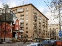 Якиманка, Донская ул, дом 8