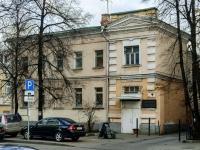 улица Донская, дом 9. музей Музей предпринимателей, меценатов и благотворителей