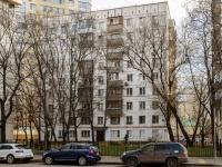 Якиманка, Донская ул, дом 17