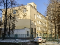 Якиманка, Донская ул, дом 21